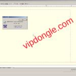 LergoCad 150x150 - LErgoCAD V5 Sentinel HL Dongle Clone